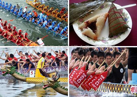 Dragon Boat Festival (Duanwu or Tuen Ng Festival)